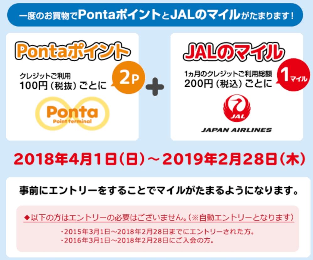 f:id:jikishi:20180408150834p:plain