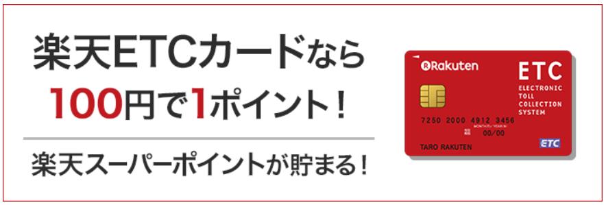 f:id:jikishi:20180408152138p:plain