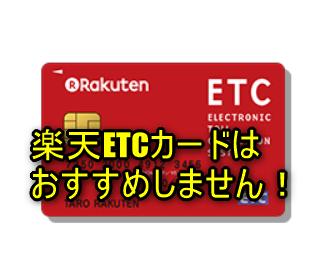 f:id:jikishi:20180408152821p:plain