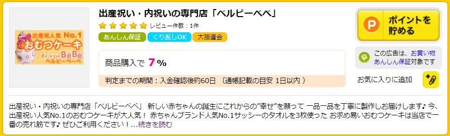 f:id:jikishi:20180410225201p:plain