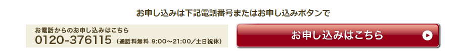 f:id:jikishi:20180410233455p:plain