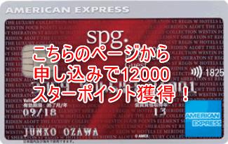 f:id:jikishi:20180413160407p:plain