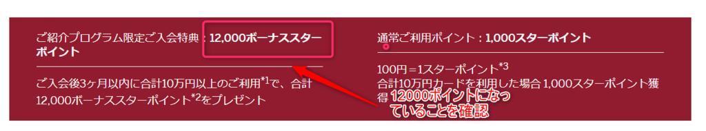f:id:jikishi:20180413160725p:plain