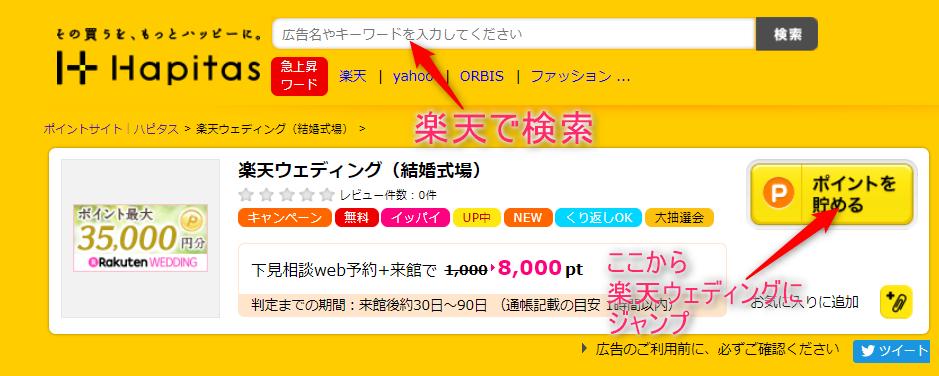 f:id:jikishi:20180417230111p:plain