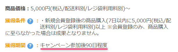 f:id:jikishi:20180420083446p:plain