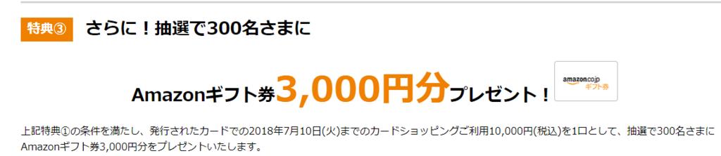 f:id:jikishi:20180422170545p:plain