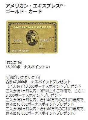 f:id:jikishi:20180424222038p:plain