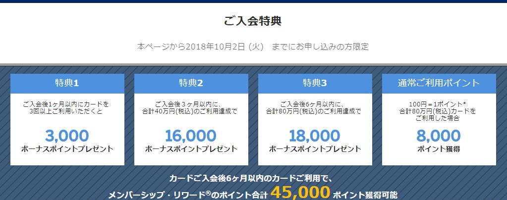 f:id:jikishi:20180424223105p:plain