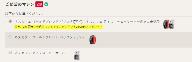 f:id:jikishi:20180425220952p:plain