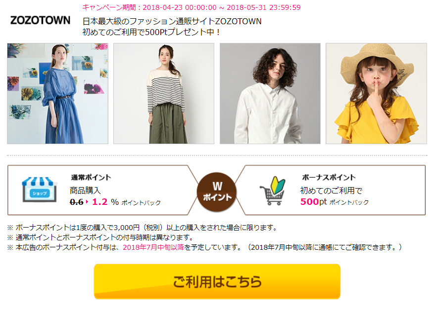 f:id:jikishi:20180506105829p:plain