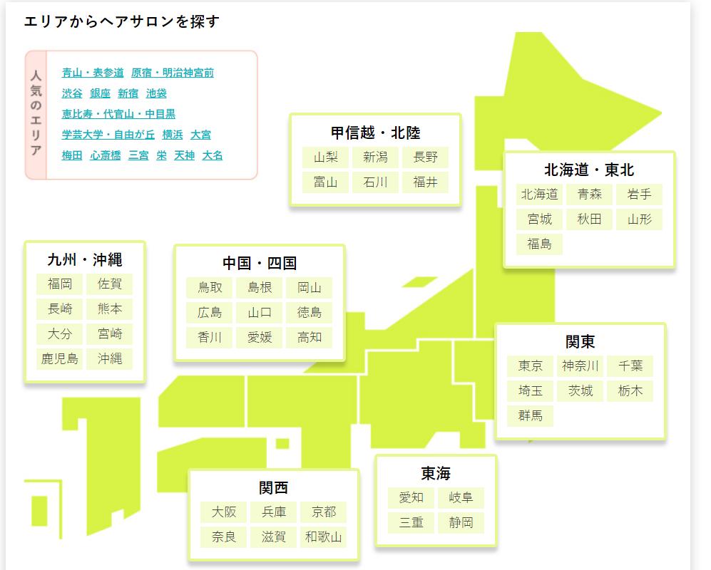 f:id:jikishi:20180510205349p:plain
