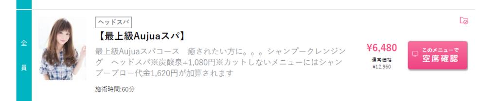 f:id:jikishi:20180510205549p:plain