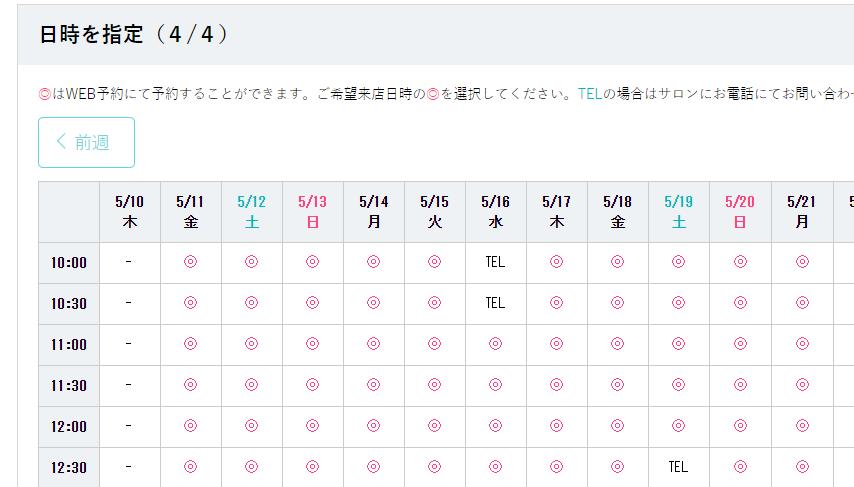 f:id:jikishi:20180510205600p:plain