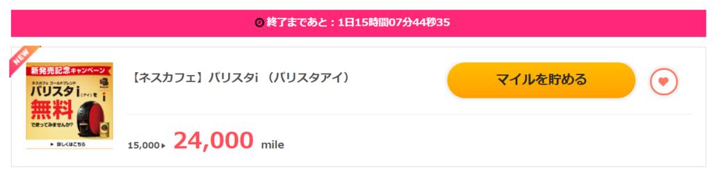 f:id:jikishi:20180512085213p:plain