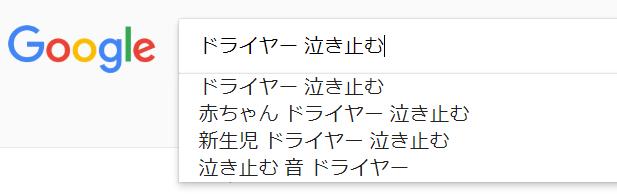 f:id:jikishi:20180603211109p:plain