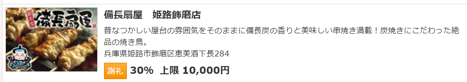 f:id:jikishi:20180608225052p:plain