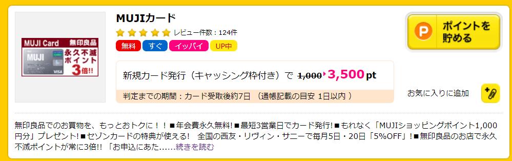 f:id:jikishi:20180617220122p:plain