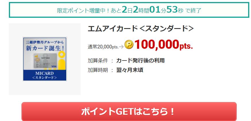 f:id:jikishi:20180704215812p:plain