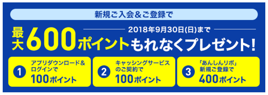 f:id:jikishi:20180704220619p:plain