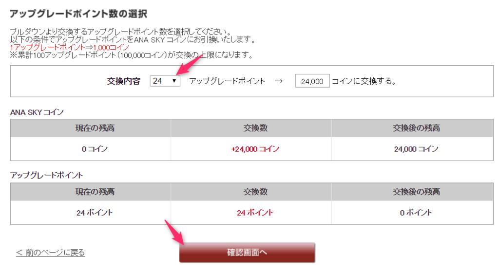 f:id:jikishi:20180705215122p:plain