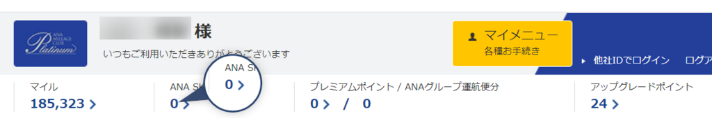 f:id:jikishi:20180705215406p:plain
