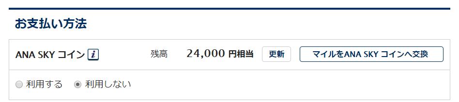 f:id:jikishi:20180705215725p:plain