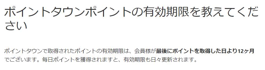 f:id:jikishi:20180709212426p:plain