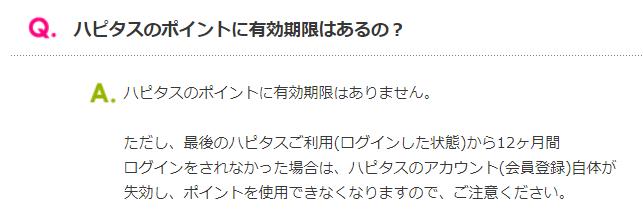 f:id:jikishi:20180709212606p:plain