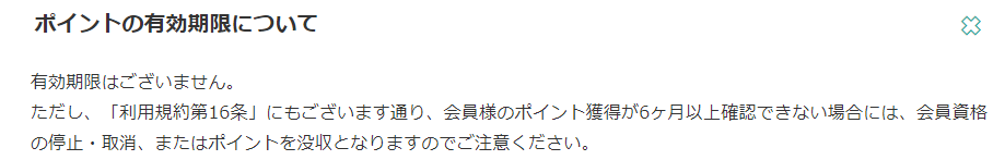 f:id:jikishi:20180709213146p:plain