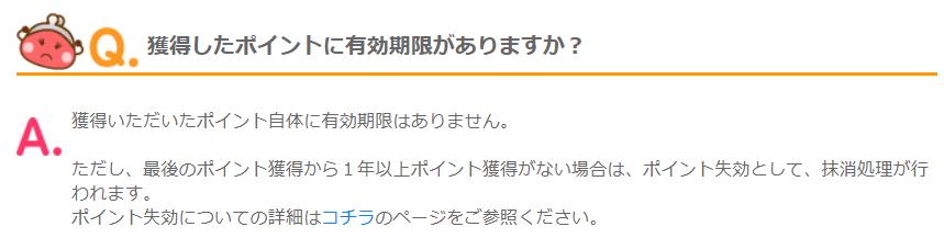 f:id:jikishi:20180709213441p:plain
