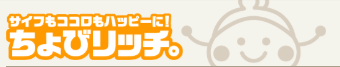 f:id:jikishi:20180709213505p:plain
