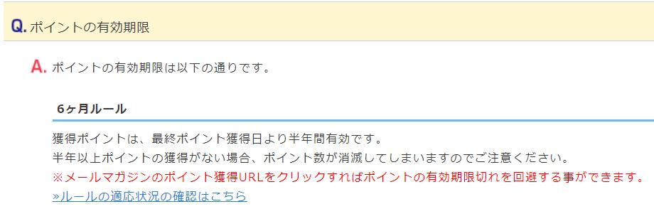 f:id:jikishi:20180709213905p:plain