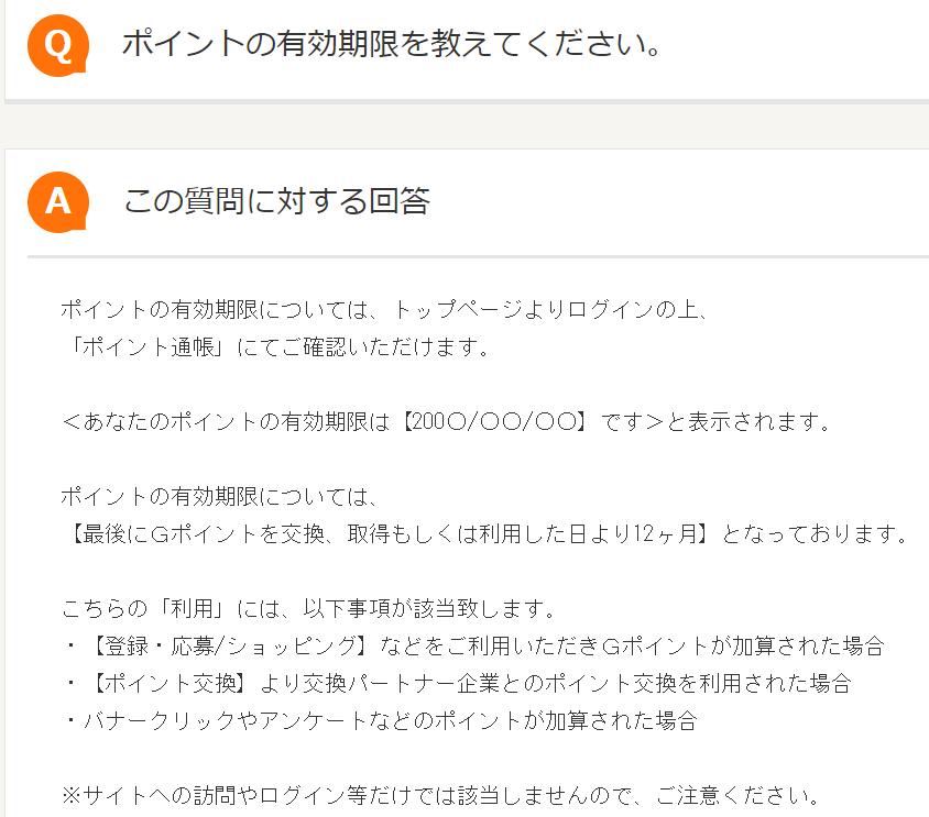 f:id:jikishi:20180709214217p:plain