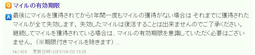 f:id:jikishi:20180709214614p:plain
