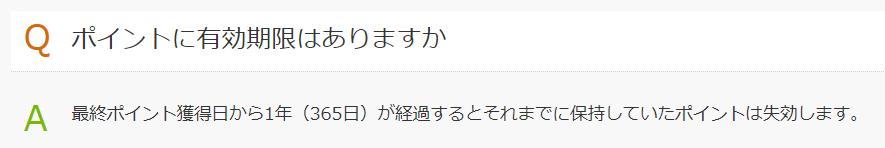 f:id:jikishi:20180709214933p:plain