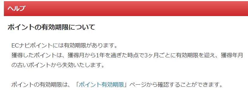 f:id:jikishi:20180709220134p:plain