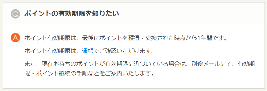 f:id:jikishi:20180709220342p:plain