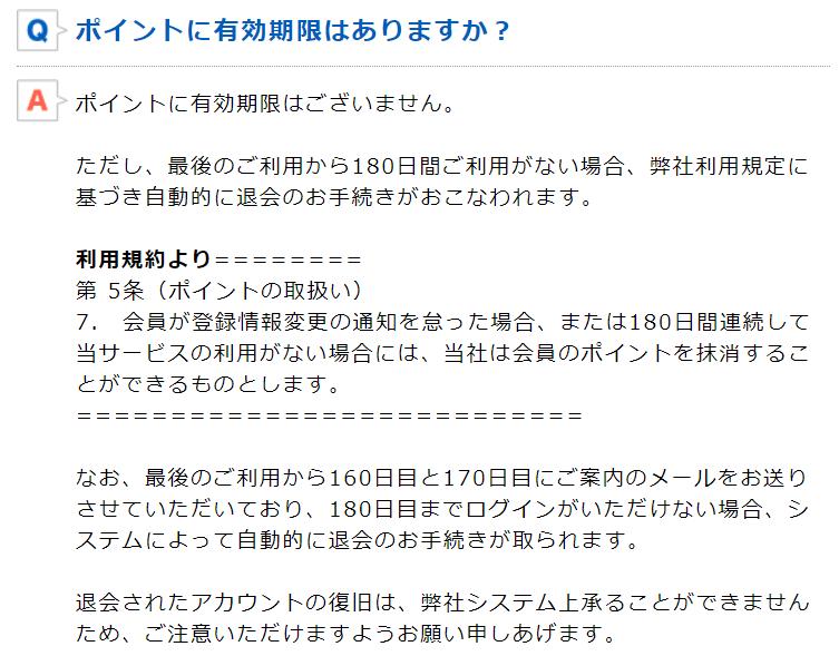 f:id:jikishi:20180709220500p:plain