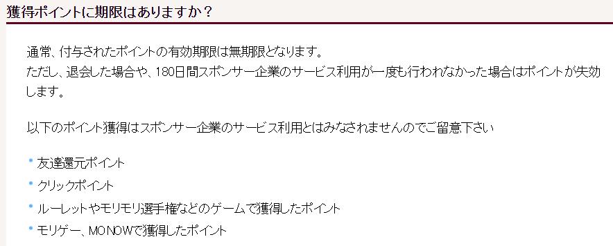 f:id:jikishi:20180709221324p:plain
