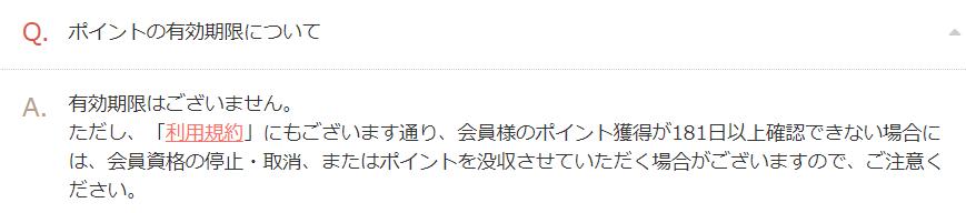 f:id:jikishi:20180709221726p:plain
