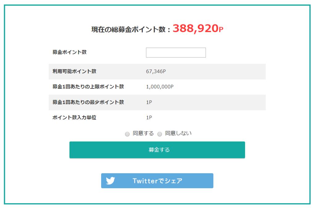 f:id:jikishi:20180712212612p:plain