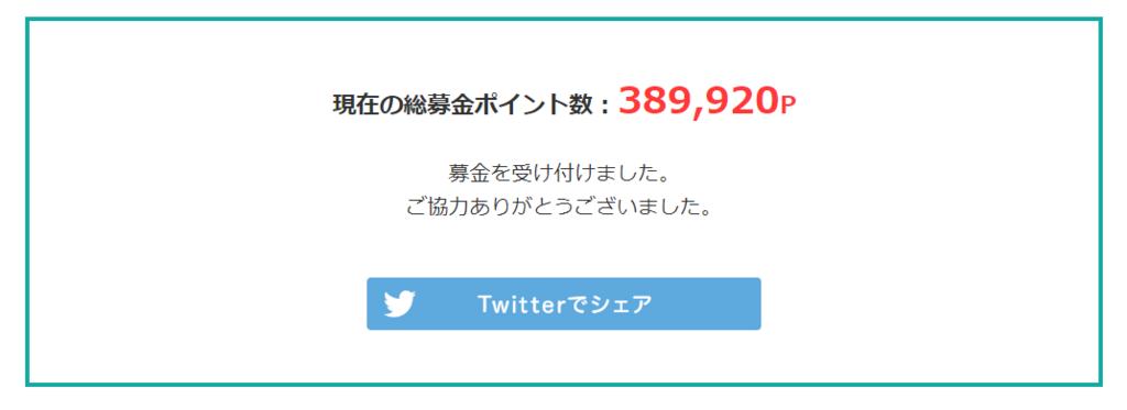 f:id:jikishi:20180712212737p:plain