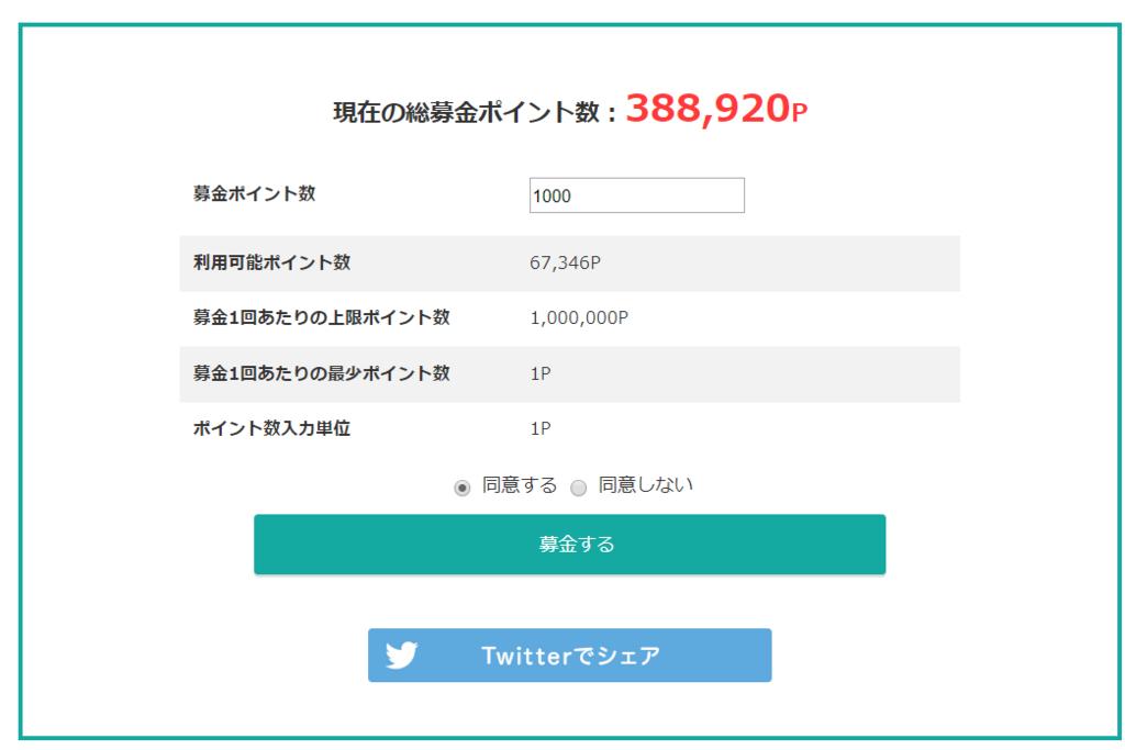 f:id:jikishi:20180712212855p:plain
