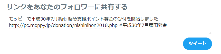f:id:jikishi:20180712213206p:plain