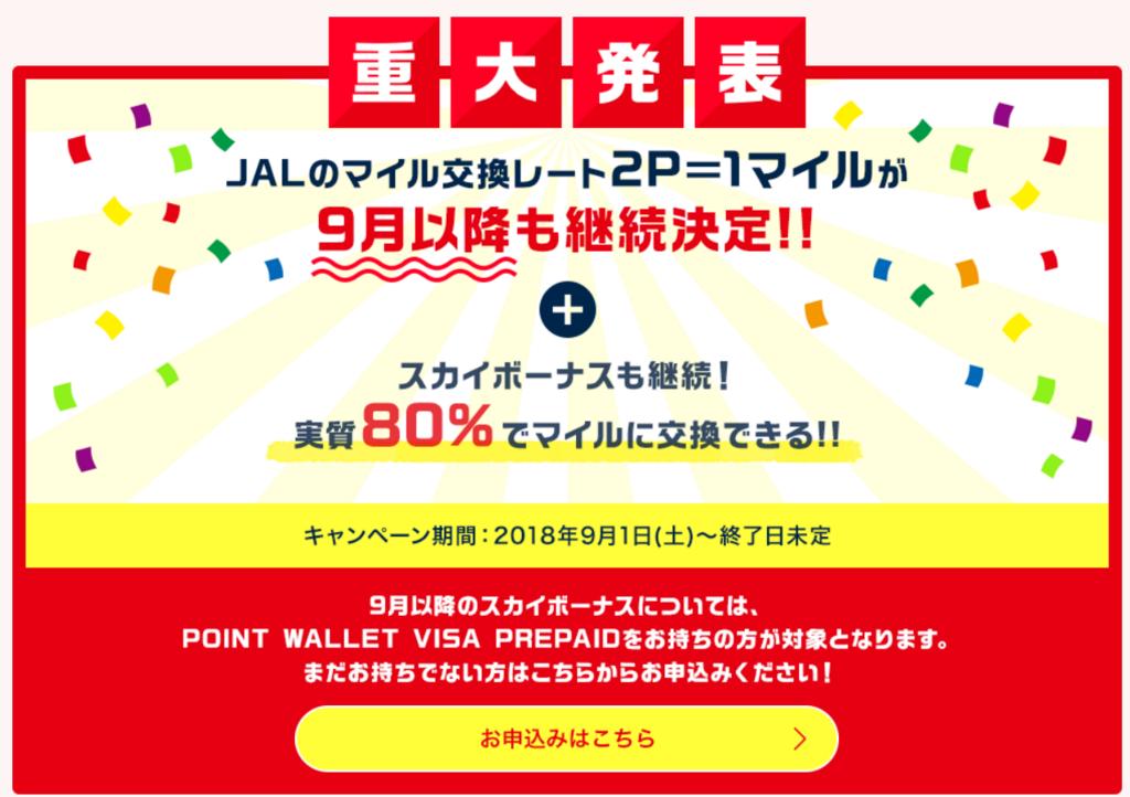 f:id:jikishi:20180823232446p:plain