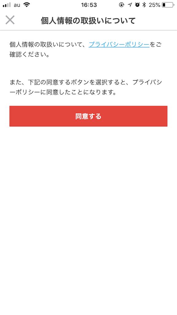 f:id:jikishi:20180826144547p:image