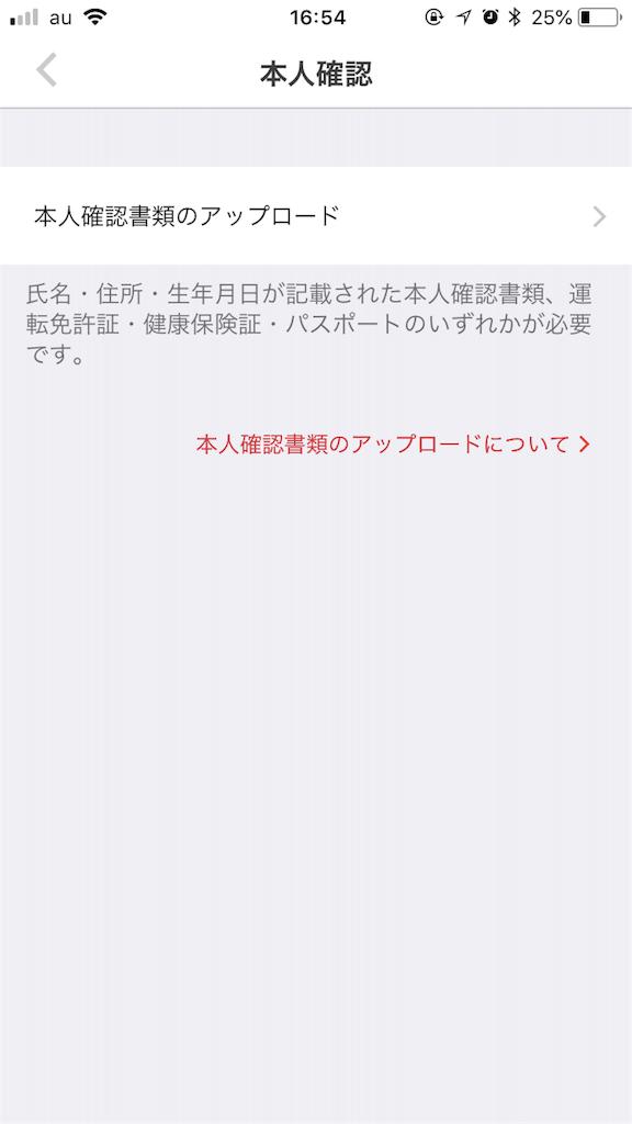 f:id:jikishi:20180826144713p:image