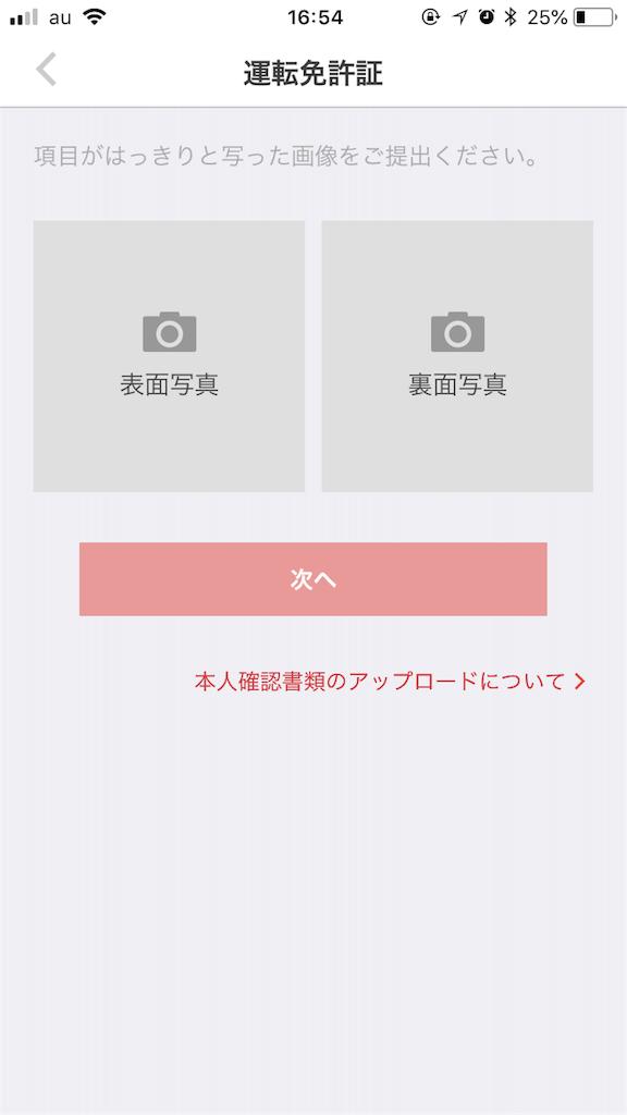 f:id:jikishi:20180826144817p:image