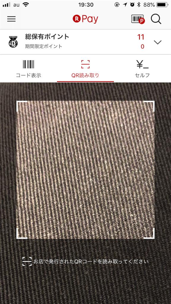 f:id:jikishi:20180903195054p:image