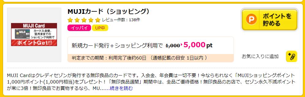 f:id:jikishi:20180907205337p:plain